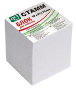 Блок бумажный, белый, разм. 9х9х9 см, БЗ05