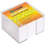Блок бумажный эконом, белый, разм. 8х8х4,5 см, в боксе, БЗ59